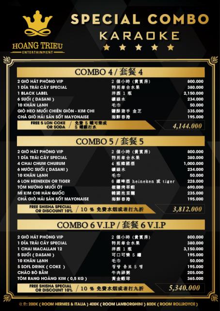 Karaoke Combo Chinese
